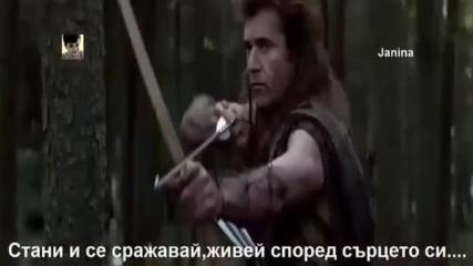 Manowar - Heart of Steel - Bg prevod