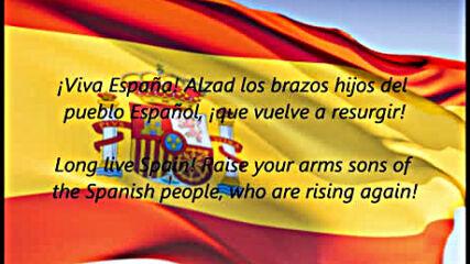 Националният Химн На Испания - La Marcha Real ( Кралският Марш) ♥ Фернандо Алонсо Шампион ♥