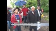 Хиляди социалисти отбелязаха 1 май с шествие в столицата