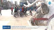 Бургазлии на велопоход в навечерието на Коледа