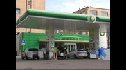 """""""Бритиш петролиум"""" прие предложението на """"Роснефт"""" за THK-BP"""