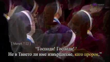 Второто идване на Христос 1