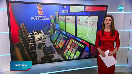 Спортни новини (08.03.2021 - централна емисия)