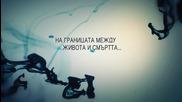 """Сериалът """"Откраднат живот"""" – от 8 март по Нова"""