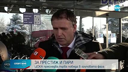 Спортни новини (02.12.2020 - обедна емисия)