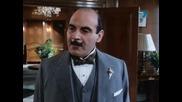 Случаите на Поаро / Убийство на игрището за голф 2 - Сериал Бг Аудио
