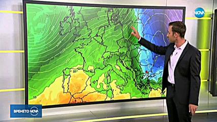 Прогноза за времето (21.10.2019 - сутрешна)