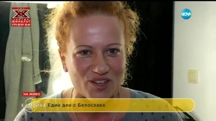Новите клипове на Белослава - произведения на изкуството