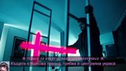 ♫ The Weeknd - Starboy ft. Daft Punk ( Официално видео) превод & текст