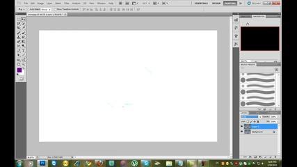 Как да зададем яки ефекти на снимка с Photoshop