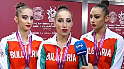 Илиана Раева: Тези момичета са съвършени