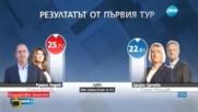 Господари на ефира (07.11.2016)