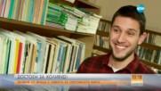 Достоен за Холивуд: Момче от Враца с оферта за световното кино