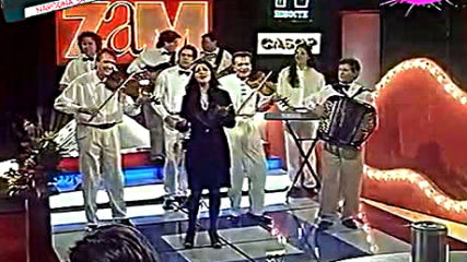 Verica Serifovic ( 1998 ) - Kad bi muke moje znao