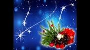 Весела Коледа И Честита Година