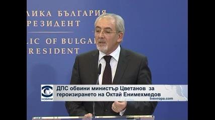 ДПС обвини министър Цветанов за героизирането на Октай Енимехмедов