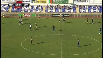 ПФК Монтана - Ботев Пловдив - Първо полувреме (25.07.2015)