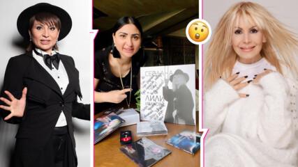 Какво признание! Лили Иванова затрупа Софи Маринова с подаръци след Капките