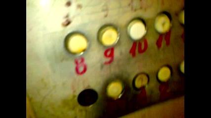 Lift 5