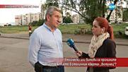Етнически или битови са причините за напрежението в Ботунец - Часът на Милен Цветков (03.06.2016)