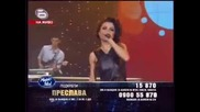 Preslava - A Natural Woman (aretha Franklin) - Music Idol 3 Мръвкова