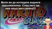 Naruto The Last Movie Части [ Бг Субс ] Върховно Качество