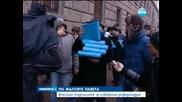 Внесоха подписите за изборния референдум - Новините на Нова