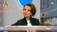"""Илиана Раева за """"великите анализатори"""" и силните характери"""