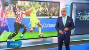 Спортни новини на NOVA NEWS (26.09.2021 – 14:00)