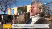 Откраднаха цяла къща във видинско село