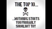 10 мото каскади които не бива да правите