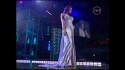 Miss Universe 2007 - Introduction