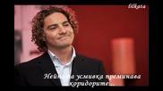 David Bisbal - El ruido - Превод