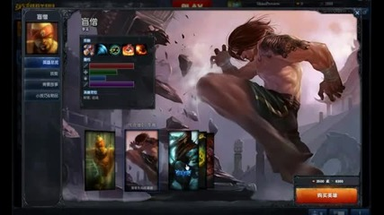 League of Legends Chinese Skins 2012 - Youtube