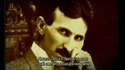 Експериментът Тесла - Извънземни от Древността