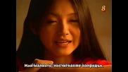 Бг субс! Meteor garden / Метеоритен дъжд (2001) Епизод 10