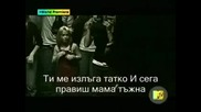 Eminem - When I Am Gone С Bgsubs