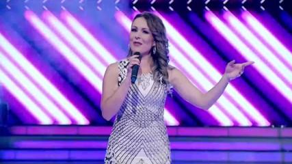 Vlatka Karanovic - 2018 - Zver (hq) (bg sub)