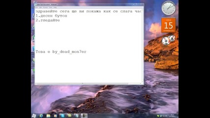 как се слага часовник за windows 7