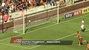 Футбол: Болтън Уондърърс – Мидълзбро на 9 септември по DIEMA SPORT