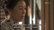 Бг субс! I Am Legend / Аз съм легенда (2010) Епизод 9 Част 1/2