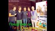 Ти и One Direction - Секс в колата Епизод 1