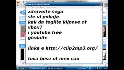 free download vbox7 and youtube