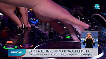 Алибегов: Обсъждаме да се носят маски до масите в клубовете