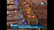 Майстор Пицар направи Аспаруховия мост от Тесто