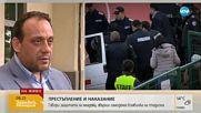 Адвокатът на младежа, хвърлил бомбичка: Деянието не е преднамерено, а инцидент