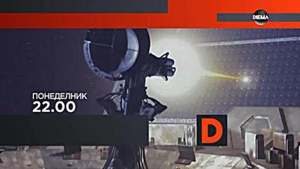 """""""Крепост: Отново зад решетките"""" на 16 април по DIEMA"""