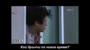 Lie To Me Излъжи ме Еп. 1 част 3