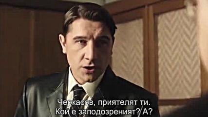 Паяк E04 ( 2015 )