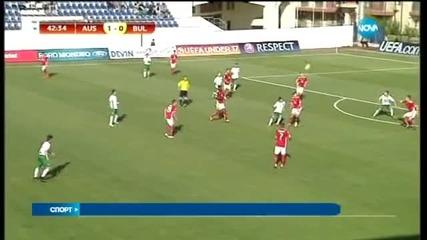 Спортни Новини (12.05.2015 - централна)
